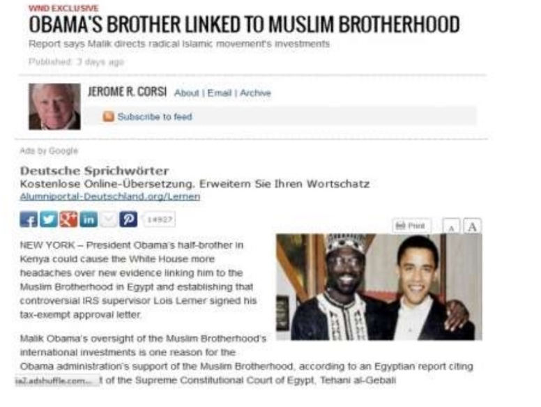 obama-brother-linked-to-muslim-brotherhood