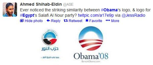 Obama-Logo-and-Logo-for-Egypt-Salafi-Al-Nour-Party