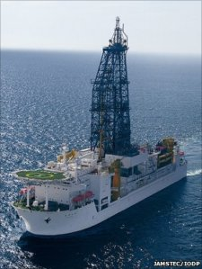 Japan's Chikyu vessel has the ability to drill deep into the Earth's crust