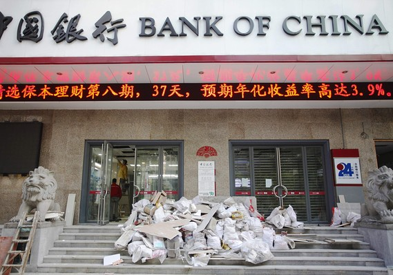 A Bank of China branch under construction early this year in Guangzhou, Guangdong Province.